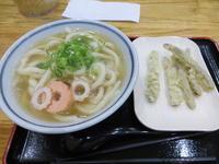 ちょうさ   ☆☆☆ - 銀座、築地の食べ歩き