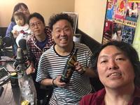 サイバージャパネスク 第585回放送(2018/5/23) - fm GIG 番組日誌