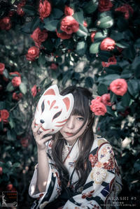 ayakashi #5 - 箱庭の休日