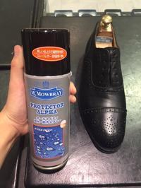 防水スプレーのタイミング - シューケア靴磨き工房 ルクアイーレ イセタンメンズスタイル <紳士靴・婦人靴のケア&修理>