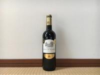 (ワイン)シャトー・ルー・ド・ボーセ AOC ボルドー ルージュ 2015 / Chateau Roux de Beauces AOC Bordeaux Rouge 2015 - Macと日本酒とGISのブログ