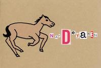 COLLAGE CARD #95 : NANDeyanEN「ナンデヤネン」 - maki+saegusa