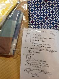 梅雨入り前の『ちくちく手縫いの会』ご報告 - MOTTAINAIクラフトあまた 京都たより