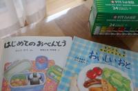 フワフワ紙粘土 - 大阪府池田市 幼児造形教室「はるいろクレヨンのブログ」