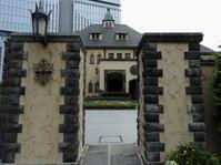 東京そぞろ歩き:ガーデンテラス紀尾井町(その2) - 日本庭園的生活