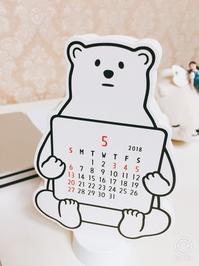 シロクマ カレンダー - 今日もひとつだけ
