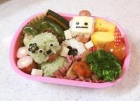 幼稚園弁当ロボット(おにぎり) - ARTY NOEL