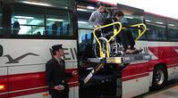 リフト付き空港リムジンバス  - 車いすで街へ 踏み出そう車輪の一歩 改善活動