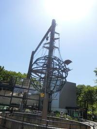 旭山動物園 - 緑区周辺そぞろ歩き
