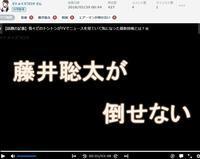 ニコニコ動画「【歌付きFull】藤井聡太が倒せない 」 - 一歩一歩!振り返れば、人生はらせん階段