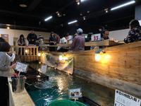 釣船茶屋 ざうお 新宿店   ☆☆☆ - 銀座、築地の食べ歩き