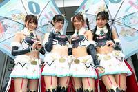 【お知らせ】ミクサポ撮影会名古屋(2回目) - GSRブログ