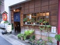 香湯ラーメンちょろり@恵比寿 - 食いたいときに、食いたいもんを、食いたいだけ!