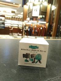 レザースニーカーケア - シューケアマイスター靴磨き工房 銀座三越店