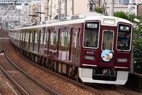 (( へ(へ゜ω゜)へ< 阪急神戸線HM編成等撮影 - 鉄道ばっかのブログ