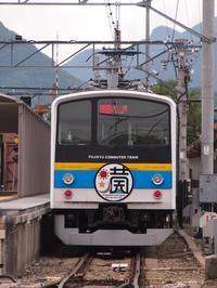 6000系に「満天LIVE2018」HM掲出 - 富士急行線に魅せられて…(更新休止中)