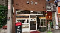 グリル東洋軒@玉造 - スカパラ@神戸 美味しい関西 メチャエエで!!