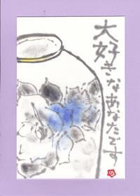 薔薇の花瓶♪♪ - NONKOの絵手紙便り