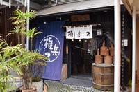 表参道でさんぽ - 赤坂・ニューオータニのヘアサロン大野ザメイン店ブログ