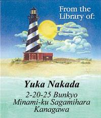 灯台のデザイン - アメリカ輸入のシール♪住所/名前/お好きな文字を印刷してお届け♪アドレスラベルです。