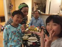 誕生日パーティー - Bd-home style