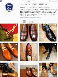 【5月人気記事まとめ】荒井弘史、イルミナシャインが人気! - Shoe Care & Shoe Order 「FANS.浅草本店」M.Mowbray Shop