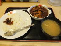 松屋 豊洲IHIビル店 - 銀座、築地の食べ歩き
