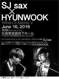 6/15いよいよD-1明日です!SJsax X HYUNWOOK東京ライブ - GreyDay ファン! (Good Rhythm Unlimited)