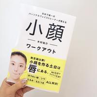 押し花ネイル - 表参道・銀座ネイルサロンtricia BLOG