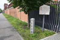 幕末京都逍遥その70「薩摩藩二本松藩邸跡」 - 坂の上のサインボード