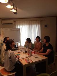 Atsu勉強会 - 自分らしくありたいと願う女性のためのプライベートサロン