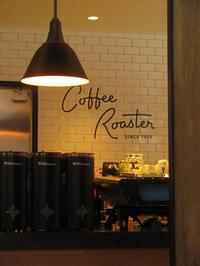 美味しいコーヒーをボストンで caféNero、 Thinking cup、Sip、Flat black - NYからこんにちは