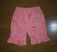 360.ベア柄のパンツ - フリルの子供服