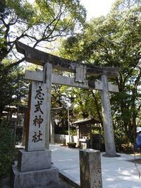 ウーナ46七つの珠11志式神社にて - ひもろぎ逍遥