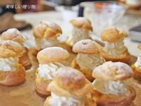 マスカルポーネシュークリーム - 美味しい贈り物
