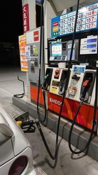ガソリン高騰! - BOSSのひとりごと