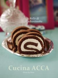 シチリアで出逢ったリコッタチョコロール♪ - Cucina ACCA