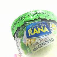 """コレ!美味い""""パスタ・ペースト♪@スーパー・バールのお菓子・番外編♪"""" ~ giovanniRANA ~ - 「ROMA」在旅写ライターKasumiの最新!イタリア&ローマあれこれ♪"""