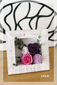 フレーム&仏花アレンジ* レッスン - Flower letters