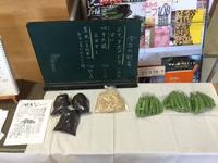 毎週水曜無農薬野菜の販売菜の花農園出張所 - コミュニティカフェ「かがよひ」