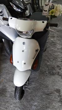 ご成約♪ - 大阪府泉佐野市 Bike Shop SINZEN バイクショップ シンゼン 色々ブログ