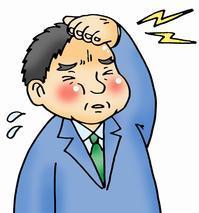 心筋梗塞後の後遺症である胸痛と息切れとだるさが、髙木漢方(たかぎかんぽう)の漢方薬のおかげで、改善してきました。 - 自然!天然!元気力!  髙木漢方(たかぎかんぽう)のブログ
