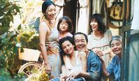万引き家族 - はっちのブログ【快適版】