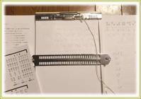 点字教室3回目 - ひびのこと