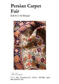 Persian Carpet Fair at La Carina - メンズセレクトショップ Via Senato