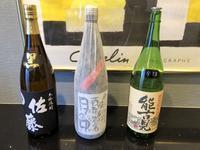 日本酒の会 - 天使と一緒に幸せごはん