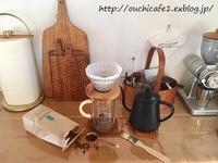 【coffee】自分への誕生日プレゼントその1・ひとめぼれのコーヒーサーバーでブルーボトルコーヒータイム♪ - 暮らしの美学