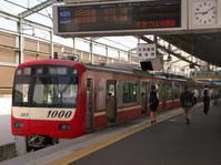 赤い電車 - まほろば 写真俳句