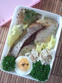 ぶりのバジルソース焼き弁当 - 東京ライフ