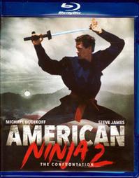 「アメリカン忍者2/殺人レプリカント」American Ninja 2: The Confrontation  (1987) - なかざわひでゆき の毎日が映画三昧